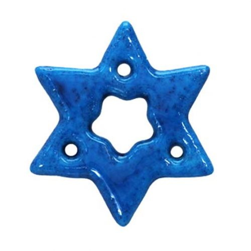 large cropped star kharmohre bead